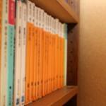 増えやすい本は電子書籍で購入して保管場所をミニマムに。