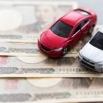 車を購入するための目標貯金額は。