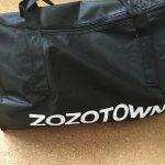 ZOZOTOWN古着買取で服と靴を買取してもらいました。買取金額は・・・。