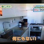 ライフオーガナイザー宇高有香さんのキッチンは一歩も動かず家事ができる効率的なキッチンだった。