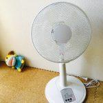 子どもが危なくない扇風機に買い換えました。