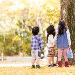 狭い家での子育ての3つのメリットとは。