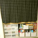 子どものおもちゃを押し入れに収納しました。