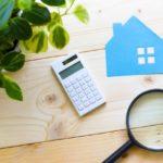 住宅ローン固定金利か変動金利か