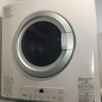 ガス衣類乾燥機「乾太くん」のメリット・デメリット