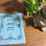 家計ノートを新調&お気に入りの無印の文房具